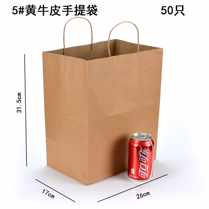 High quality Food Kraft Paper Bag Bread Bag Toast Toast Bag West Point Bag Takeout Packed Snack Packing Bag 200 Quotes,China Food Kraft Paper Bag Bread Bag Toast Toast Bag West Point Bag Takeout Packed Snack Packing Bag 200 Factory,Food Kraft Paper Bag Bread Bag Toast Toast Bag West Point Bag Takeout Packed Snack Packing Bag 200 Purchasing