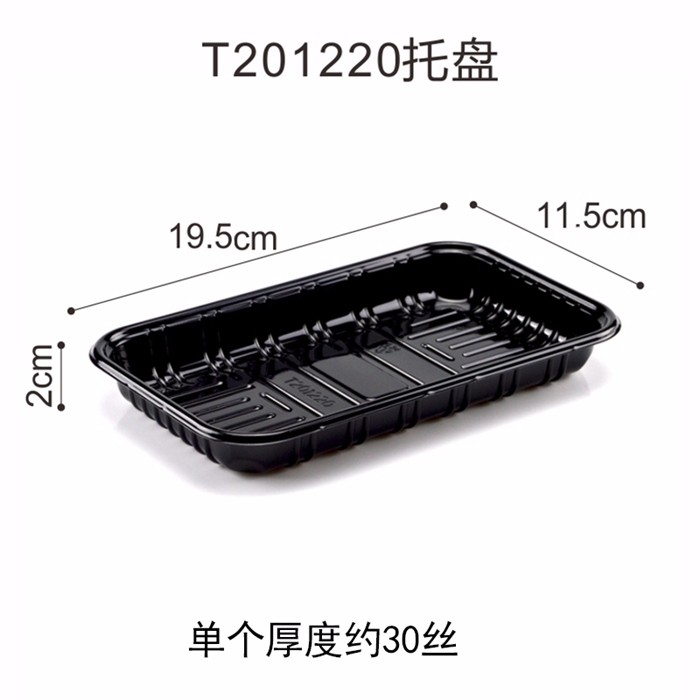 High quality hot selling PET Clear plastic tray for fruit, vegetable, salad, meat for sales Quotes,China hot selling PET Clear plastic tray for fruit, vegetable, salad, meat for sales Factory,hot selling PET Clear plastic tray for fruit, vegetable, salad, meat for sales Purchasing
