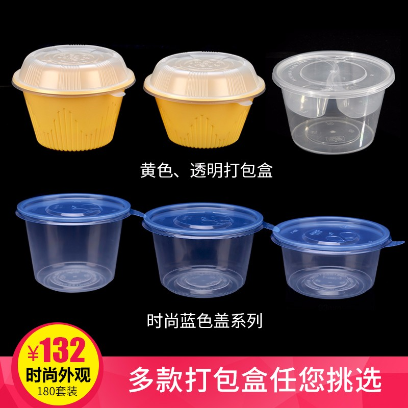 High quality Packing Box Disposable Round Plastic Meal Box Take-out Bowl Black Lunch Box Meal Box Cover 50 Cover Quotes,China Packing Box Disposable Round Plastic Meal Box Take-out Bowl Black Lunch Box Meal Box Cover 50 Cover Factory,Packing Box Disposable Round Plastic Meal Box Take-out Bowl Black Lunch Box Meal Box Cover 50 Cover Purchasing