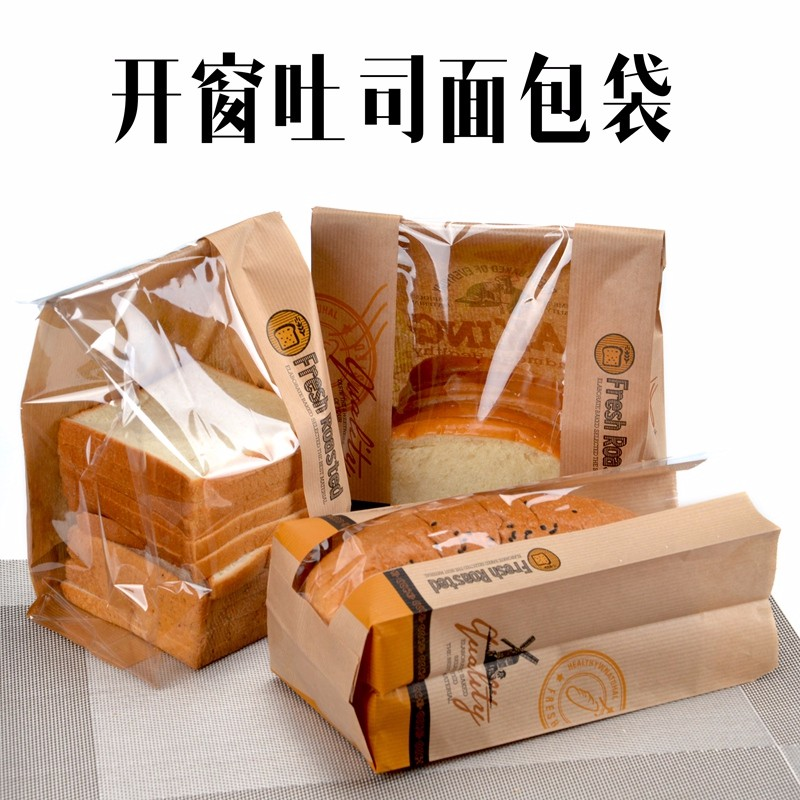 High quality Window coating bread toast bag packaged food kraft paper bag baking toast bag 100 Quotes,China Window coating bread toast bag packaged food kraft paper bag baking toast bag 100 Factory,Window coating bread toast bag packaged food kraft paper bag baking toast bag 100 Purchasing
