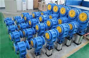 Ceramic Double Disc Valves