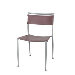 Koln Chair