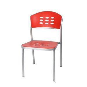 Mauna Chair