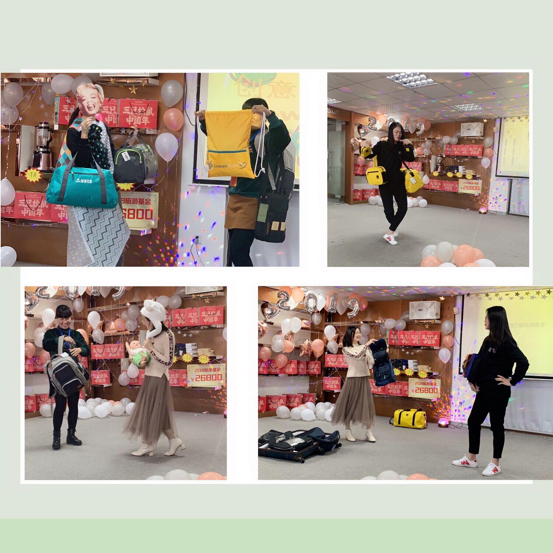 Daysun Bag Show