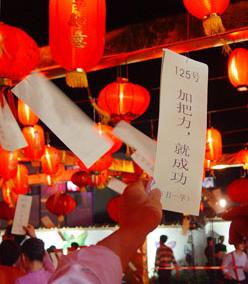 Lantern Festival in Daysun bag
