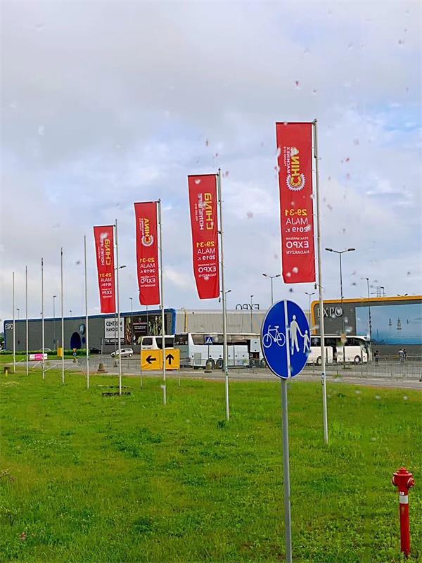 CHINA (POLAND) TRADE FAIR
