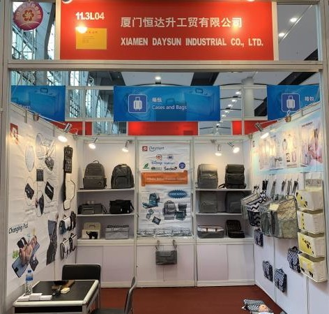 Welcome to visit Daysun booth 11.3L04 in Canton Fair