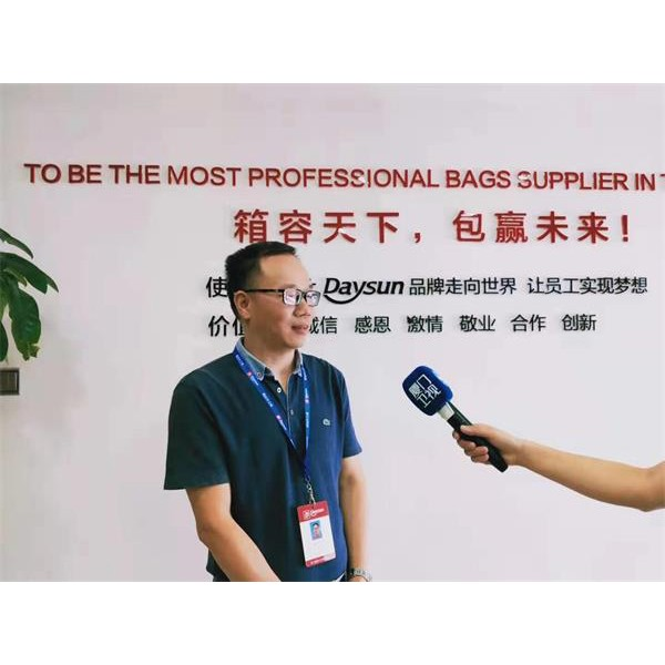 Daysun directeur général Accepter l'interview de Xiamen station de télévision