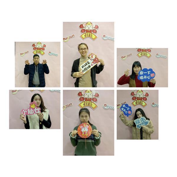 Daysun team