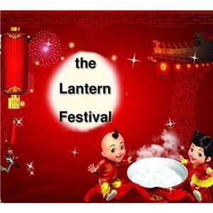 Festival delle Lanterne 2021