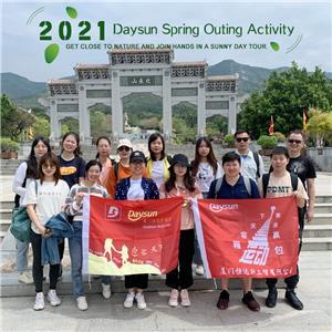 Daysun 팀 봄 나들이 활동
