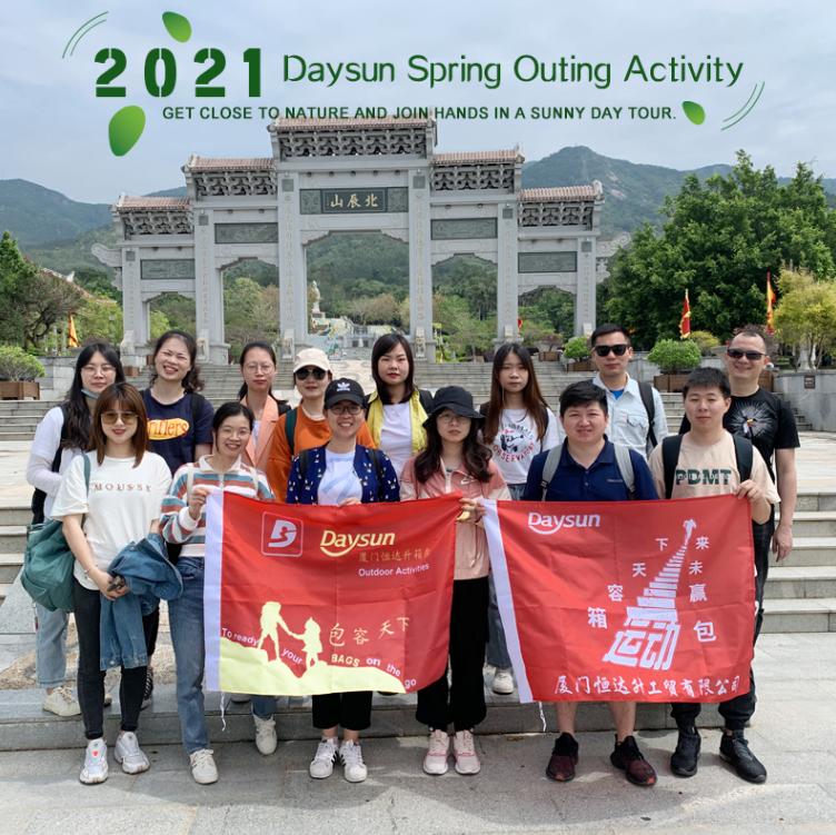 Daysun Team Spring Outing Activity