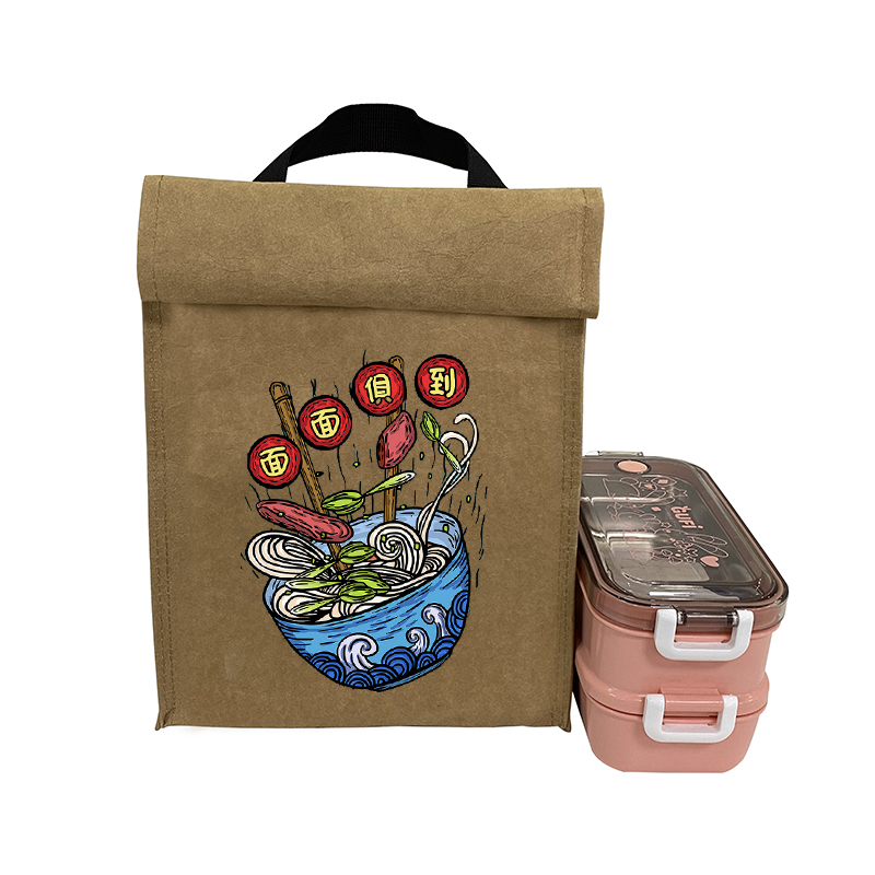 Paper Food Lunch Bag