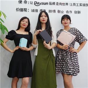 Daysun15周年記念シリーズ6-コスメティックバッグ