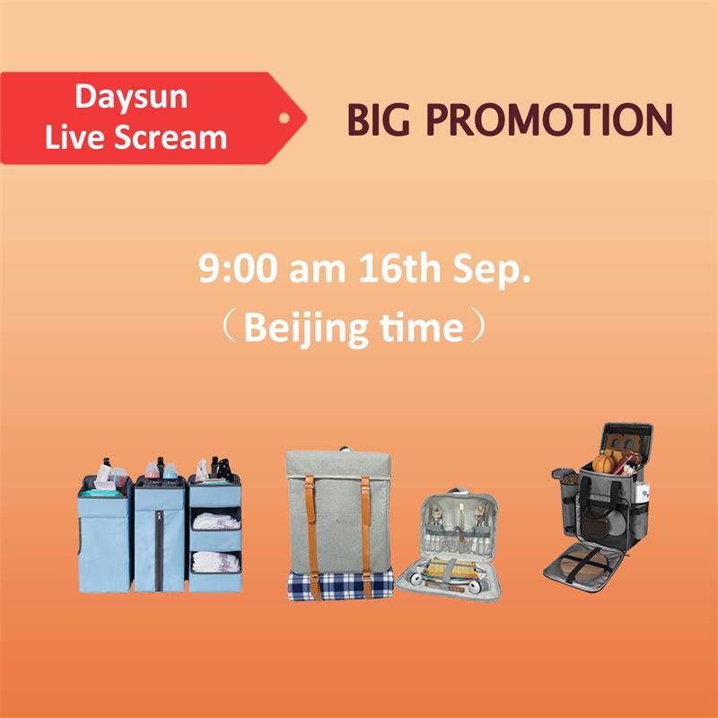 Daysun Autumn Live Scream