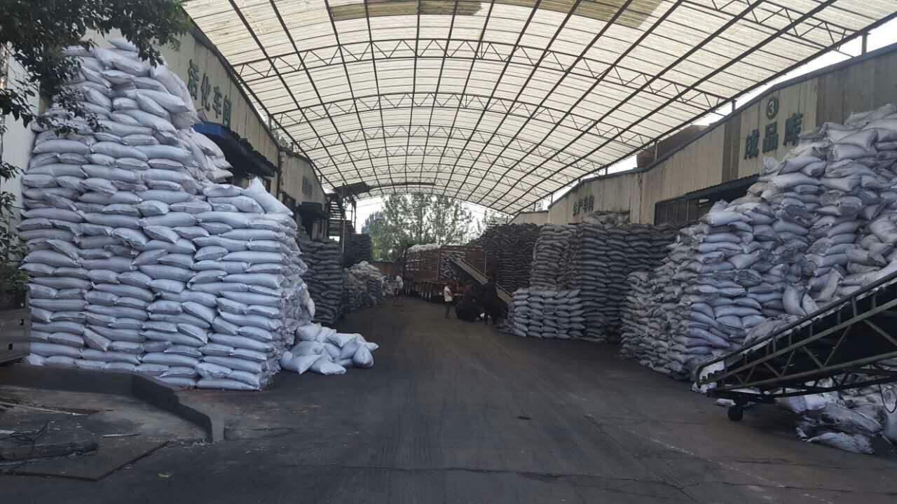 Cheap Coal Columnar Activated Carbon