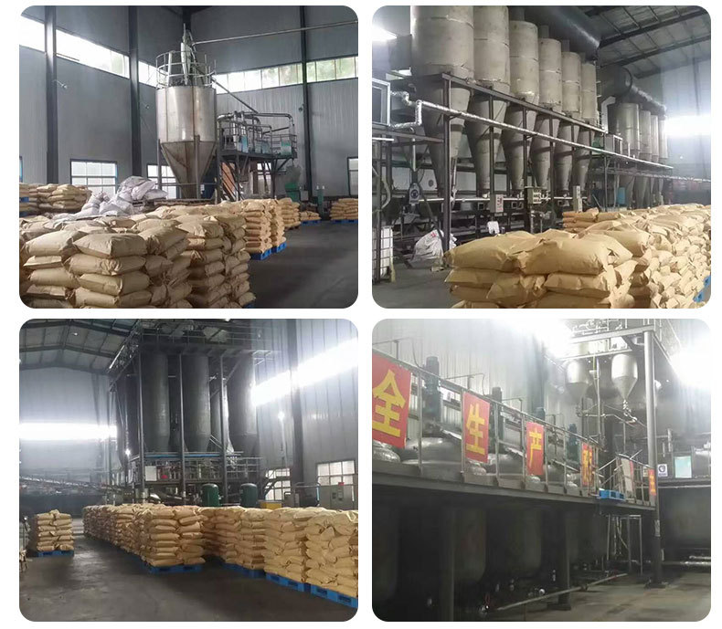 poly aluminium chloride uses Quotes Factory