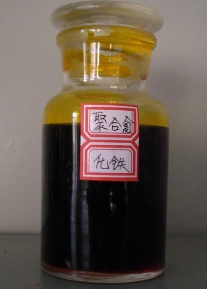Sales Ferric Chloride