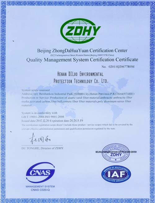 We are leading manufacturer of activated carbon in China, Quality is our factory life, We have passed the ISO 9001 international quality certification. We prove water treatment filter medias and service.