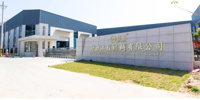 About Quanzhou Jingli Engineering & Machinery Co., Ltd.