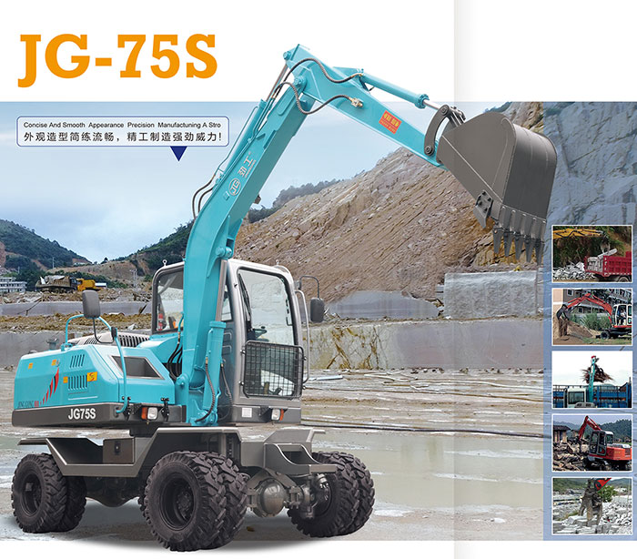 china excavator factory