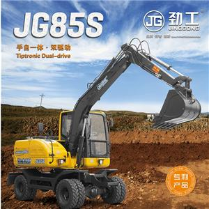 New Developed Machine JG85S Wheel Excavator with Tiptronic Dual Drive