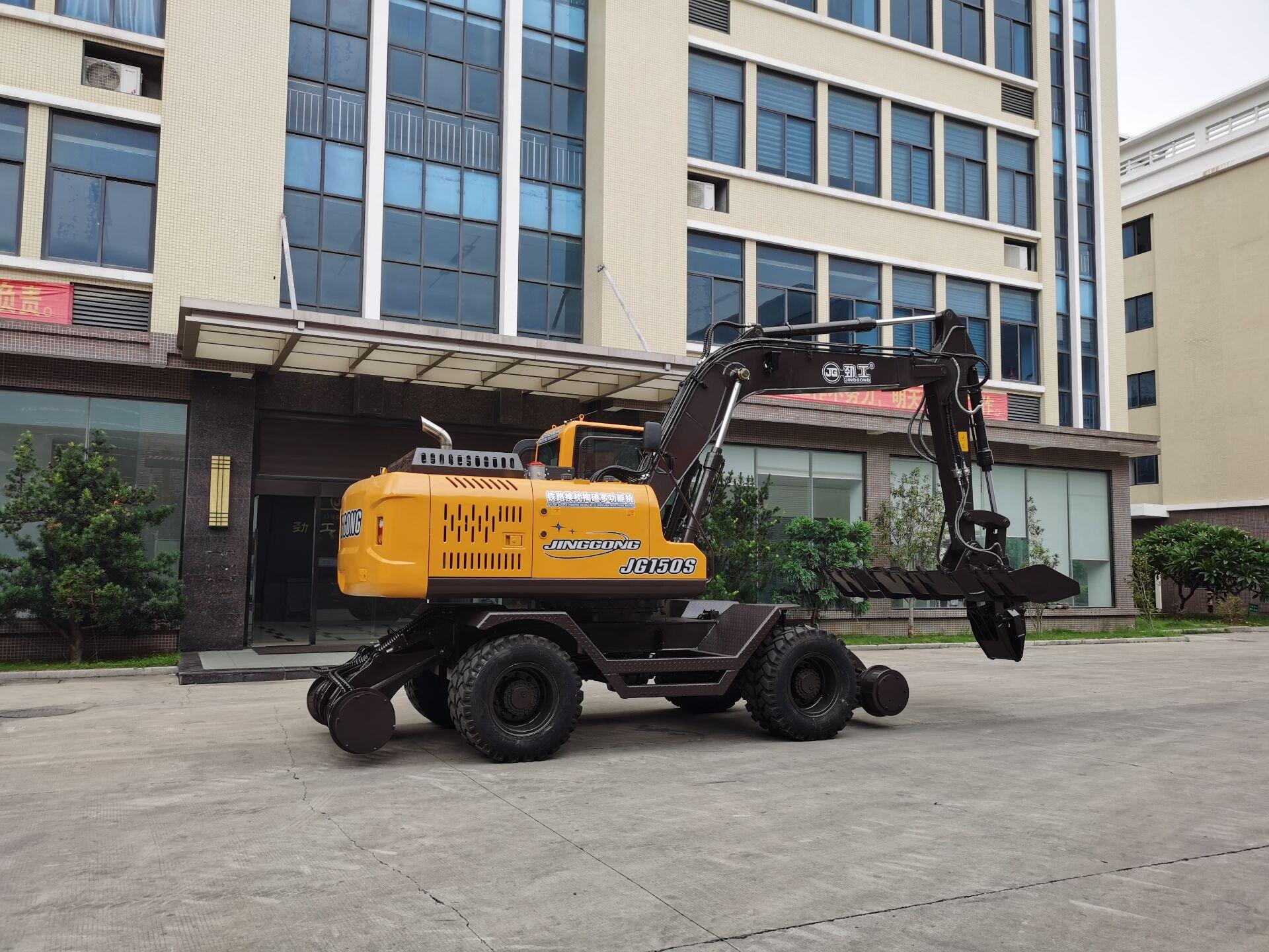 JG150S Railroad Sleeper Changer Hirail Excavator Machine
