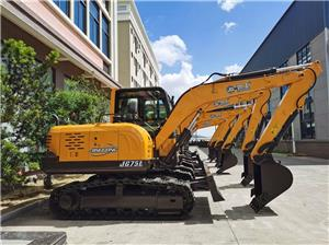 7Ton JG75L Crawler Excavator