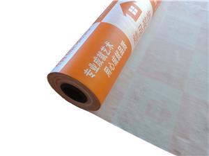 Surface protective film for floor