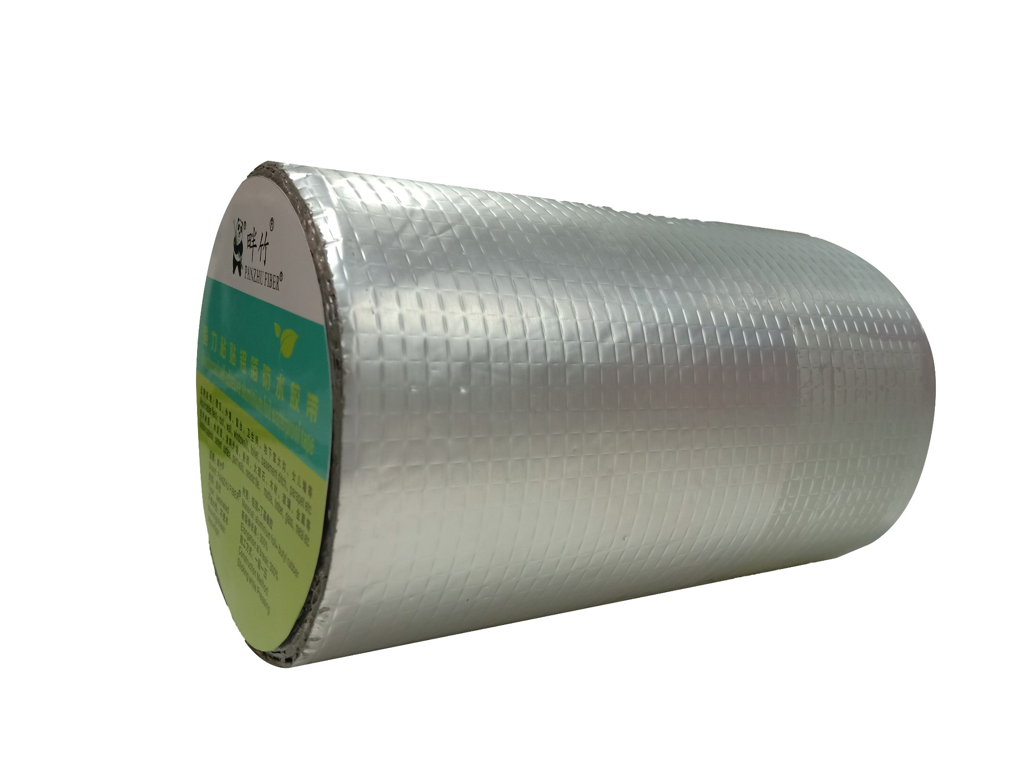 20cm Flashing butyl tape Manufacturers, 20cm Flashing butyl tape Factory, Supply 20cm Flashing butyl tape