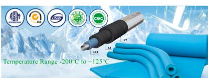 Ultra Low Temperature Foam Rubber