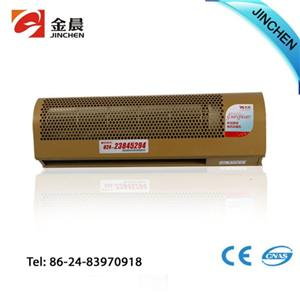Mini Size European Design Mute Home Use Gentle Wind Low Noise Heated Air Curtain With Remote Control
