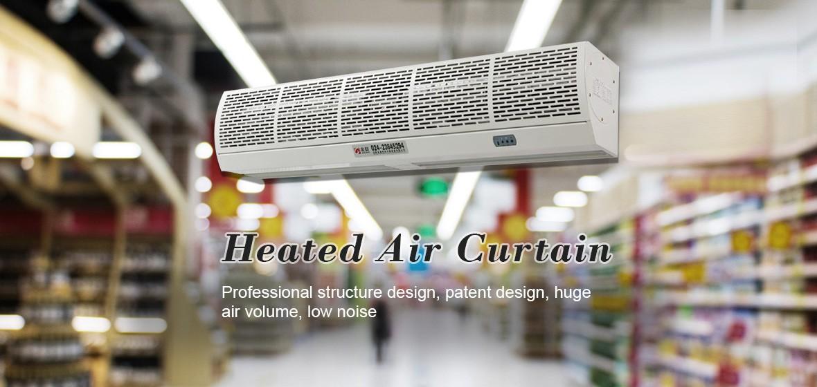 Heated Air Curtain