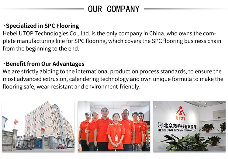 UTOP1801 5.5mm SPC Flooring