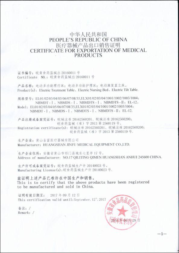 Certification de vente libre