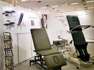 Salon médical 2 2019 Inde