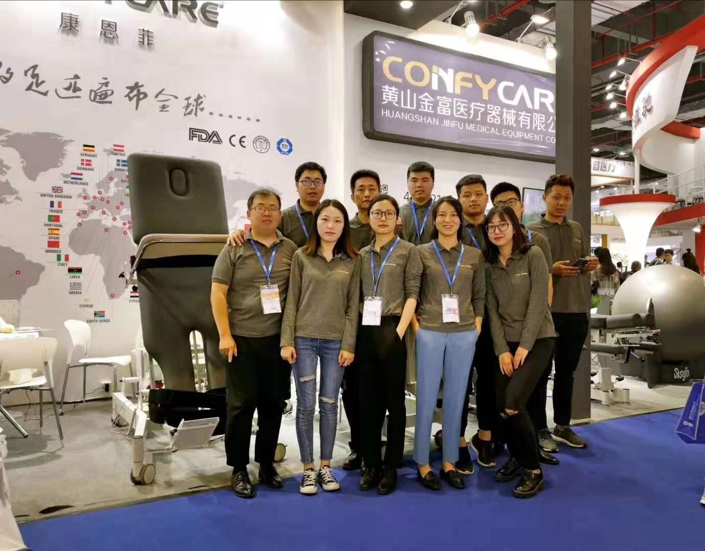 2019年4月 CMEF 上海展会