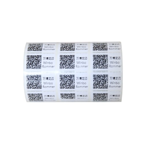 Barcode Labels Manufacturers, Barcode Labels Factory, Supply Barcode Labels