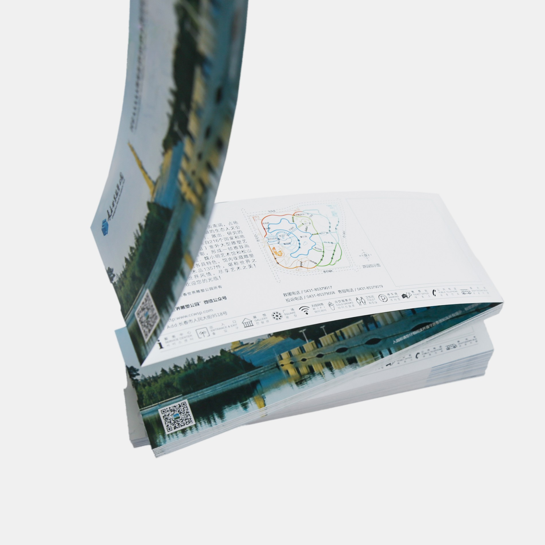 Park Tickets Printing Manufacturers, Park Tickets Printing Factory, Supply Park Tickets Printing