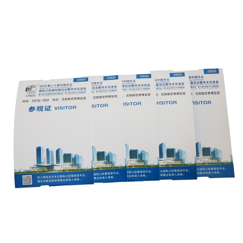 Exhibition Tickets Printing Manufacturers, Exhibition Tickets Printing Factory, Supply Exhibition Tickets Printing