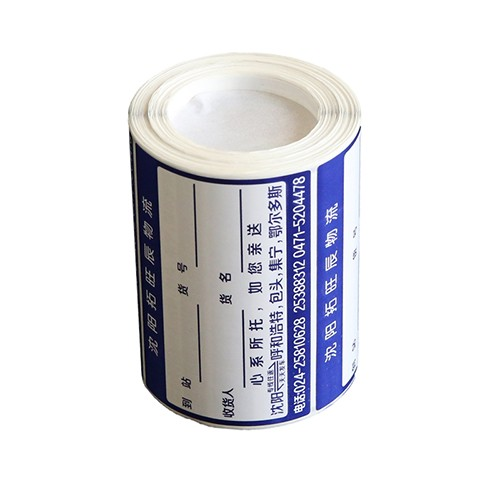 Logistics Labels Manufacturers, Logistics Labels Factory, Supply Logistics Labels