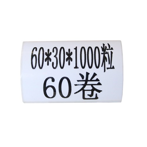 Carton Labels Manufacturers, Carton Labels Factory, Supply Carton Labels
