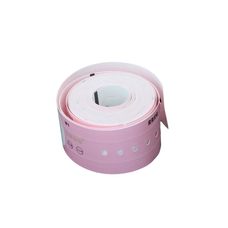 Hospital Bracelet Labels Manufacturers, Hospital Bracelet Labels Factory, Supply Hospital Bracelet Labels