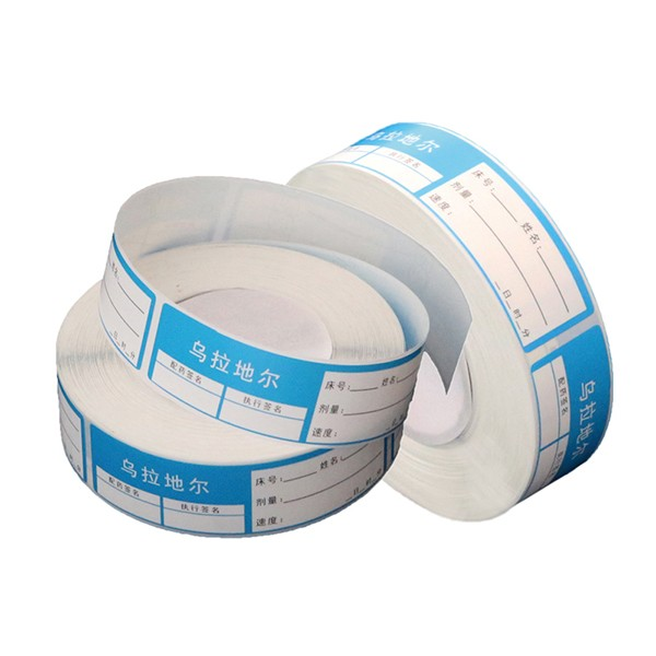 Test Tube Labels Manufacturers, Test Tube Labels Factory, Supply Test Tube Labels