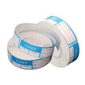 Test Tube Labels