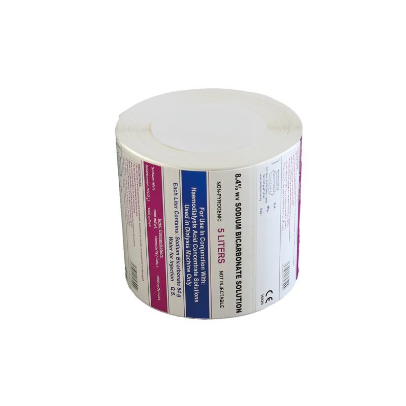 Drug Labels Manufacturers, Drug Labels Factory, Supply Drug Labels