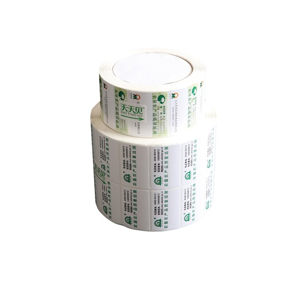 Product Traceability Labels Manufacturers, Product Traceability Labels Factory, Supply Product Traceability Labels