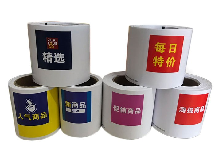Supermarket Display Label Manufacturers, Supermarket Display Label Factory, Supply Supermarket Display Label