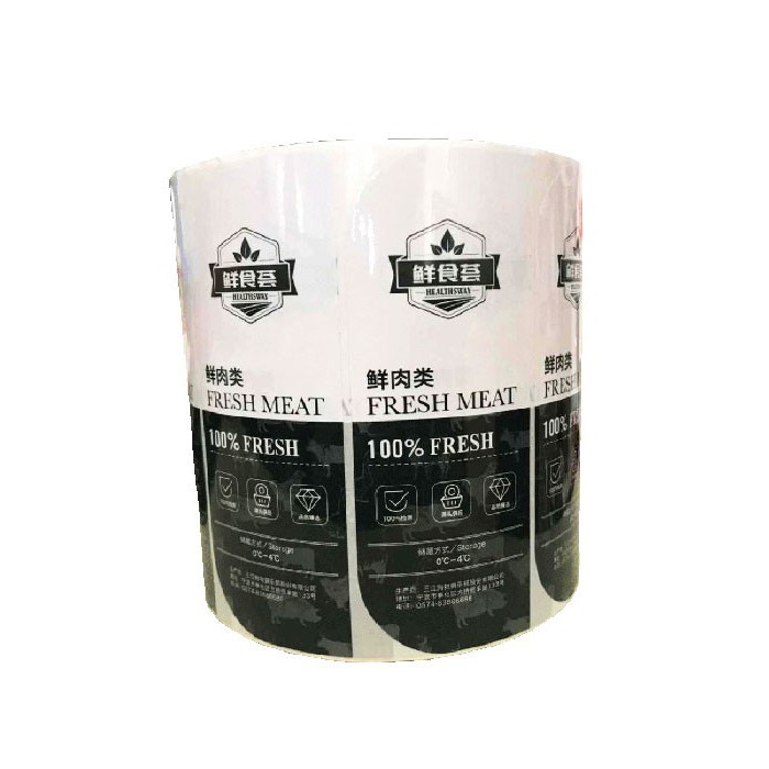 Packaging Labels for Fresh Products Manufacturers, Packaging Labels for Fresh Products Factory, Supply Packaging Labels for Fresh Products
