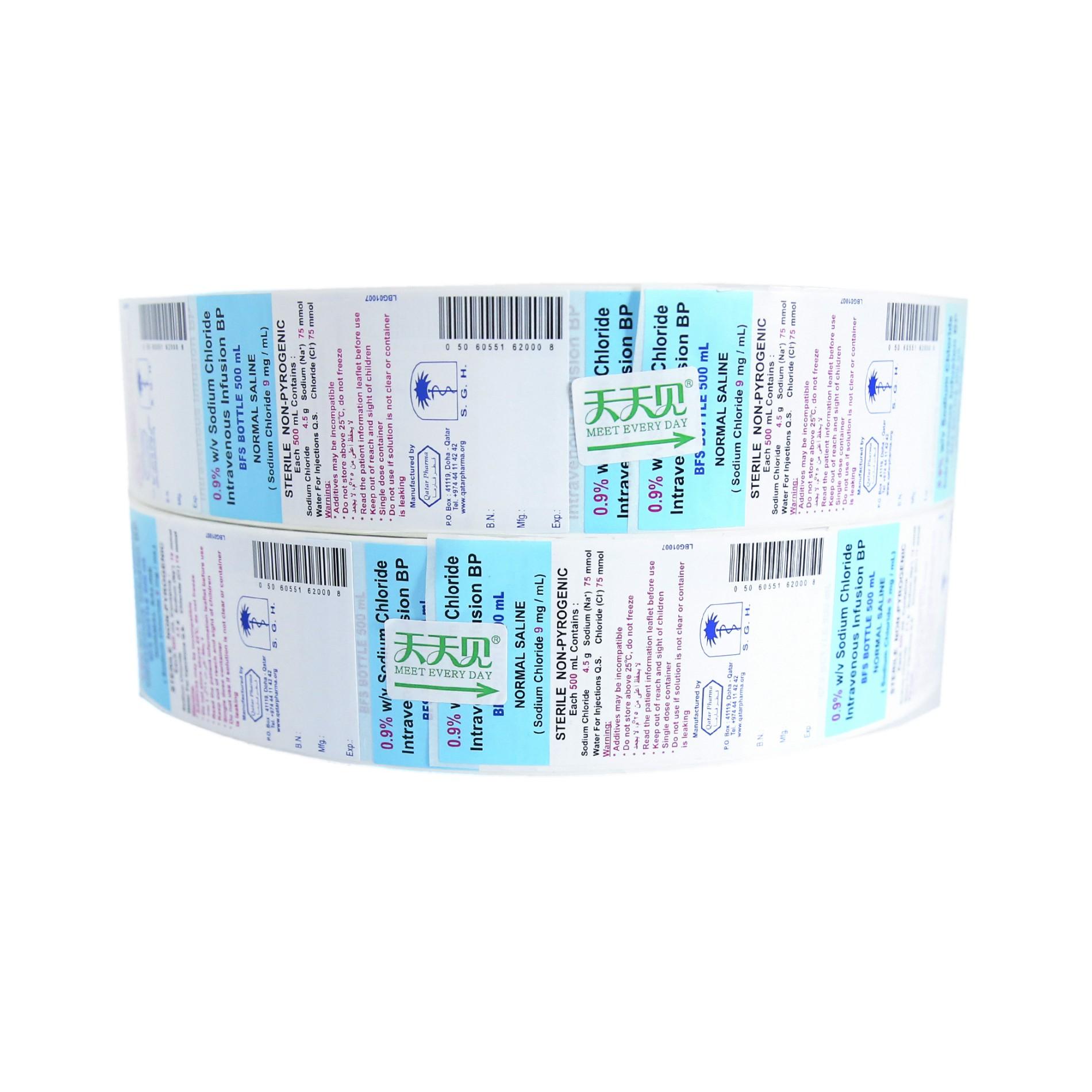 Pill bottle labels Manufacturers, Pill bottle labels Factory, Supply Pill bottle labels